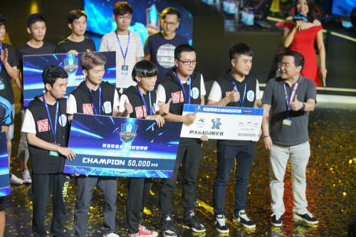 中国高校获得英雄联盟全球电竞赛事总冠军