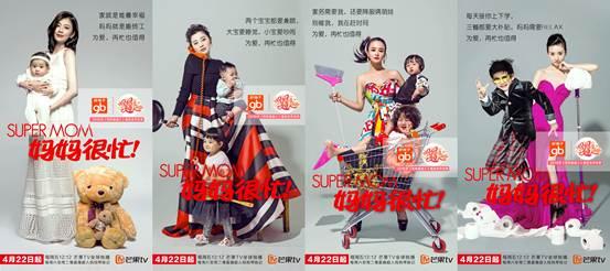 说明: DIAOLL:项目:好孩子:好孩子口袋车:文案cp:官方海报:妈妈很忙:一组.jpg