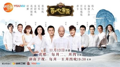 《王者荣耀》携手湖南卫视打造公益纪录片