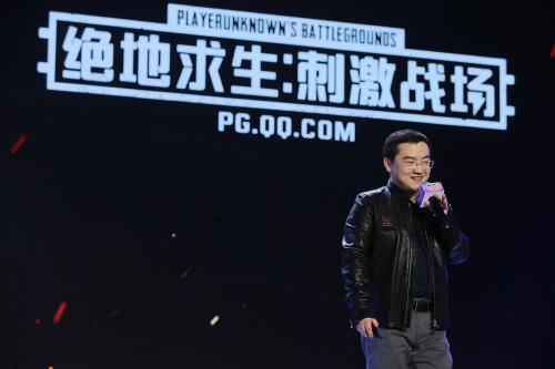 《绝地求生-刺激战场》正版手游TGC重磅首曝
