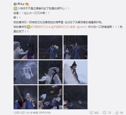 """《天涯明月刀》资料片""""青龙换世""""今日上线"""