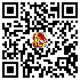 《天龙八部手游》江湖行酒令揭晓令题