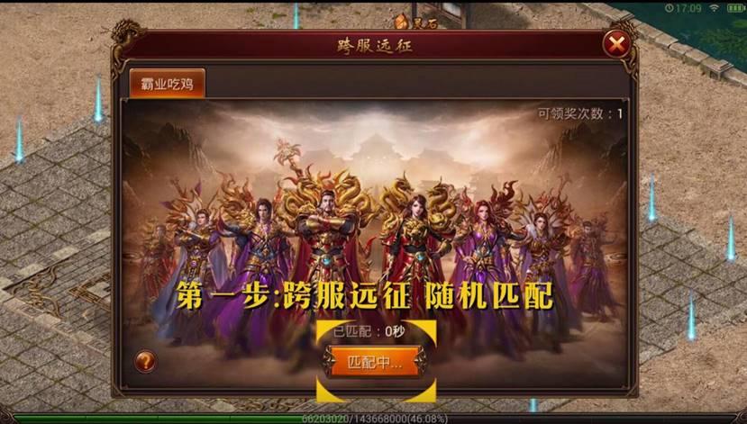 QQ图片20180110155827