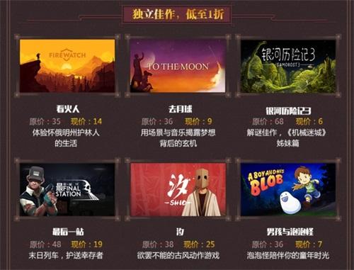 WeGame  史上最全教程带你High爆2018春节