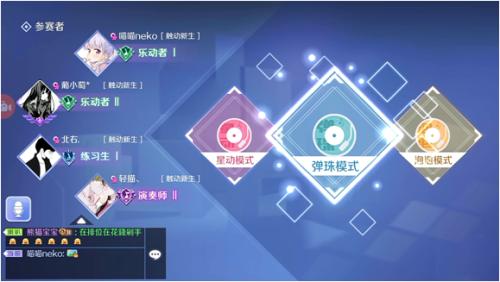 「QQ炫舞手游」定档3月14日上线