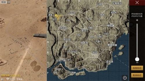 绝地求生全军出击新版本米拉玛沙漠探秘之旅