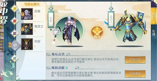 《轩辕传奇手游》新版本一如初见