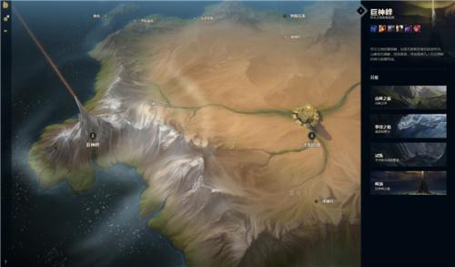 英雄联盟符文之地地图公布