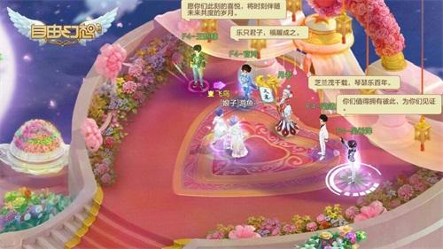 《自由幻想》手游8月14日公测
