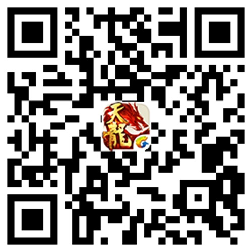 """《天龙八部手游》启动""""天龙配音秀"""""""