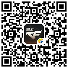 QQ图片20180929193826