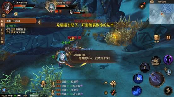 Screenshot_2018-12-06-16-34-20-667_com.tencent.wo