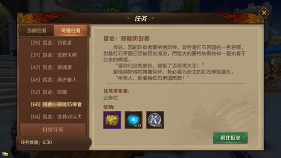 Screenshot_2018-12-10-17-57-17-212_com.tencent.wo