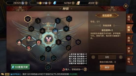 Screenshot_2018-12-11-14-58-32-071_com.tencent.wo