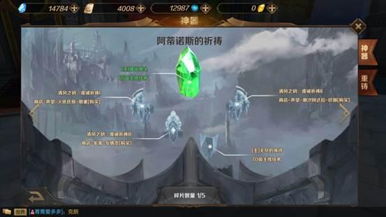 Screenshot_2018-12-11-15-00-51-174_com.tencent.wo