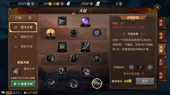 Screenshot_2018-12-11-17-58-55-128_com.tencent.wo