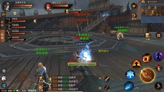 Screenshot_2018-12-06-17-25-29-878_com.tencent.wo