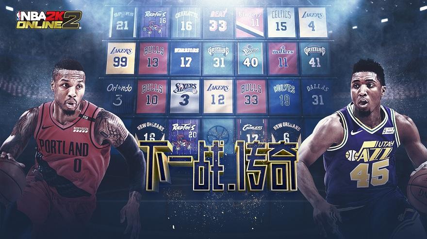 NBA2KOL2-壁纸素材