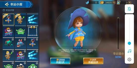 Screenshot_20190924_092427_com.tencent.godgame