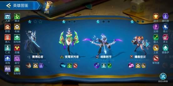 Screenshot_20190924_092346_com.tencent.godgame