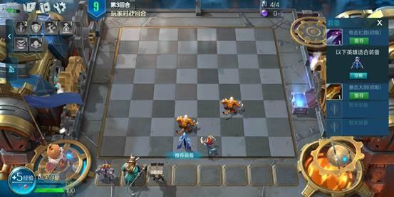 Screenshot_20190924_092721_com.tencent.godgame