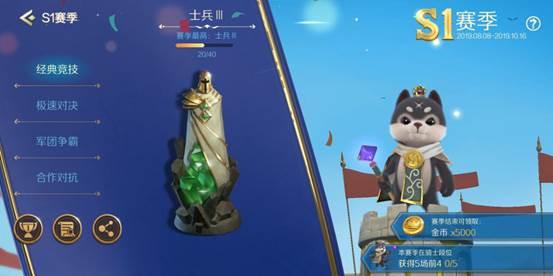 Screenshot_20190924_092308_com.tencent.godgame