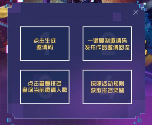 CF手游联合快手推出四周年福利活动