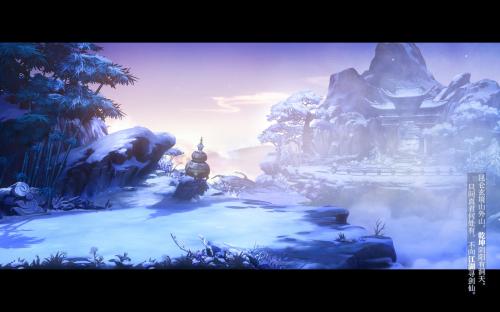 《剑网3:指尖江湖》壁纸